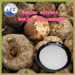 Buy cheap Food grade Shirataki powder/Konnyaku/Konjac powder/konjac flour from wholesalers