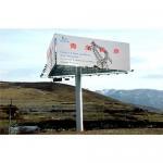 Buy cheap Service Equipment >> Sales & Marketing Equipment >> Advertising Equipment >> Billboards from wholesalers