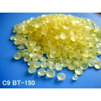Buy cheap Slightly Yellow Aromatic Resins C9 Hydrocarbon Resin BP- 150 For Printing Ink from wholesalers
