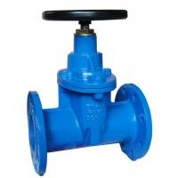Buy cheap Custom Ductile Iron Casting Process Pipeline Sluice Valve BS5163 ANSI class 125 , class 150 from wholesalers