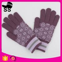 Buy cheap 10*20.5cm 50g 95%Acrylic 5%Spandex  2017 best price of cheap cute fashion warm mittens magic winter knitting gloves from wholesalers