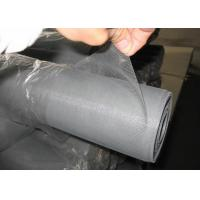 Buy cheap 24 Mesh * 24 Mesh Window Indoor Screens Plastic Invisible Gray Color from wholesalers