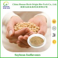 Buy cheap Soybean Isoflavones 40% from wholesalers