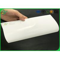 Buy cheap FSC Certificated 80g 90g 100g 105g 115g 135g  High Glossy C2S Art Paper For Printing Advertisement from wholesalers