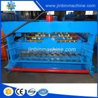 Buy cheap In stock metal roofing sheet tile roll forming machine from wholesalers