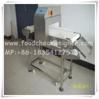 Buy cheap Cream Candy snack metal detector,detector for SUS,Fe,No-Fe metal in the package from wholesalers