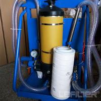 Buy cheap Hydraulic filtration unit pall oil filter cart PFC8314-100 from wholesalers