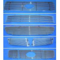 Buy cheap Billet Grille from wholesalers