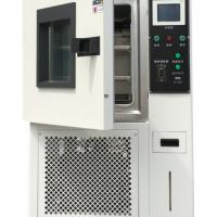 Buy cheap 0~1000PPHM Static And Dynamic Ozone Test Chamber 80L-1000L For Rubber Products from wholesalers