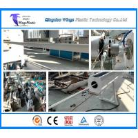 Buy cheap CE & ISO 16-63mm PE PPR pipe extrusion machine Line Manufacturer from wholesalers