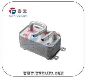 China 17217519213  02 03 04 05 BMW 745LI E66 OIL TRANSMISSION COOLER on sale