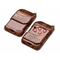 Buy cheap motorcycle alarm remote control Self-Copying Key Remote Control fixed code product