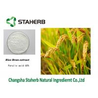 Buy cheap Ferulic Acid Rice Husk Pure Herbal Extracts from wholesalers