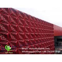 China 3D aluminum cladding panel Aluminum facade decorative wall panel for facade with 2mm metal sheet 1m x 1m on sale