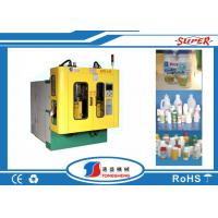Buy cheap Custom 1.5L HDPE Plastic Bottle Making Machine , Water Bottle Blowing Machine from wholesalers