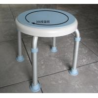 Buy cheap SHOWER CHAIR,SHOWER STOOL,BATH STOOL from wholesalers