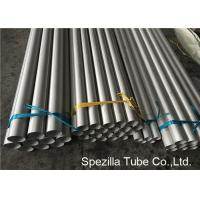 Buy cheap UNS N06601 High Temperature Nickel Alloys Inconel 601 Pipe ASME SB167 from wholesalers