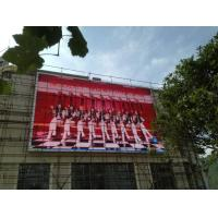 Buy cheap 1R1G1B High Refresh Ph10 Outdoor LED Displays , LED Outdoor Advertising Board from wholesalers