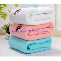 Buy cheap Embroidered most luxurious egyptian cotton bath towels cheap from wholesalers