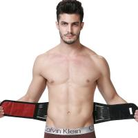 Buy cheap Magnetic Heat Belt - Self Heating Lumbar Support Back Brace from wholesalers