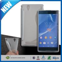 Buy cheap Transparent S-Curve TPU Back Cell Phone Protective Cases for Sony Xperia T2 Ultra D5303 from wholesalers