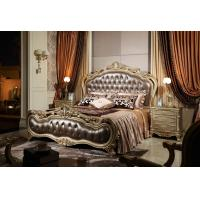 Buy cheap Classic hotel first lady room Bed furniture true leather upholstered Headboard Joyful Ever from wholesalers