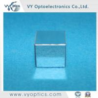 Buy cheap China supplier of optical glass reflector Mirror with silver coating from wholesalers