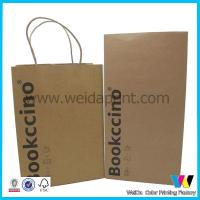 Buy cheap Brown Kraft Paper Gift Bags For Food , Paper Merchandise Bags With Handles from wholesalers