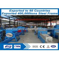 Buy cheap hangar stockage building industrial metal fabrication BV recommended from wholesalers