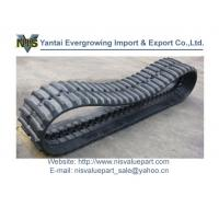 Buy cheap Rubber Track for Combination Harvester from wholesalers