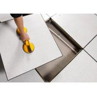 Buy cheap FS1000 Server Room Raised Floor Tiles  Cementitious Antistatic Raised Floor Tile Systems from wholesalers