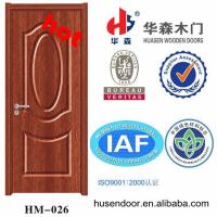 Buy cheap interior door with pvc film from wholesalers