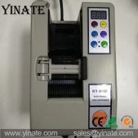 Buy cheap YINATE RT5000 Electronic Tape Dispenser for Packing Automatic Tape Cutting Machine for 5~50 mm Wide Tape CE Certificate from wholesalers