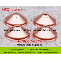 Buy cheap Hypertherm Plasma Cutting Parts Hypertherm HPR130 Consumables , Hypertehrm Plasma Consumables Shield 220440 from wholesalers