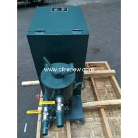 Buy cheap Portable Plate Pressure Oil Purifier | Oil Filtration System | Oil Cleaning Machine PL from wholesalers
