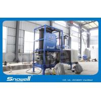 Buy cheap Refrigerant Tube Ice Maker Machine from wholesalers