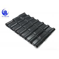 25 Years Warranty Long Life Color Corrugated Roof Sheets ASA Synthetic Resin Roof Tile