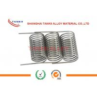 Buy cheap Fecral Heat Resistant Alloys Spring 0.07 - 10mm For Current Sensing Resistor from wholesalers