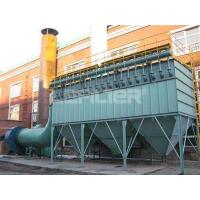Buy cheap Gas Box Pulse Bag House Dust Collector from wholesalers