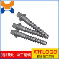 Buy cheap Rail Spike china professional supplier track spike from wholesalers