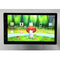 Buy cheap Android Car Stereo Sat Nav Universal Auto Navigation System Car DVD Player from wholesalers