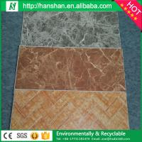 Buy cheap Waterproof and dampproof floor tiles colour from wholesalers