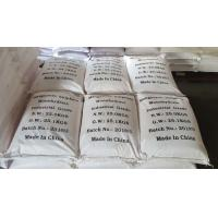 Buy cheap Industrial grade manganese sulfate from wholesalers