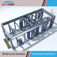 Buy cheap Automatic belt conveyor car washing machine/ Automated tunnel car washer with nine brushes from wholesalers