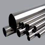Buy cheap FOSHAN biggest pipe supplier KUANYU 316/316l stainless steel tube price catalogue from wholesalers