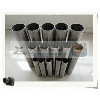 Buy cheap Stainless Steel STC Threaded Wire Wrap Screen Pipe For Water Well And Oil Well product