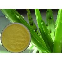 Buy cheap Food / Cosmetic Grade Aloe Vera Extract Powder Promoting Blood Circulation from wholesalers
