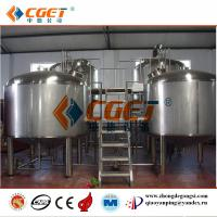 Buy cheap mash system -mash tun from wholesalers