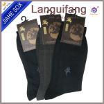 Buy cheap Dress men socks,Men socks factory,Manufacturer men socks from wholesalers