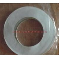 Buy cheap Wig Adhesive Tape from wholesalers